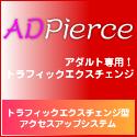 banner_125_125_01.jpg