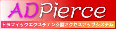 banner_234_60_01.jpg